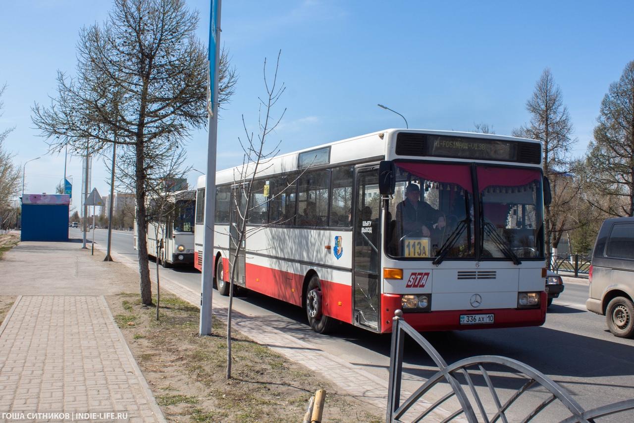Автобус Костанай