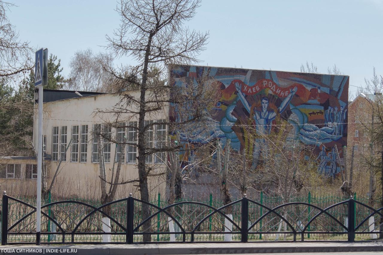 Советская Мозаика на стенах