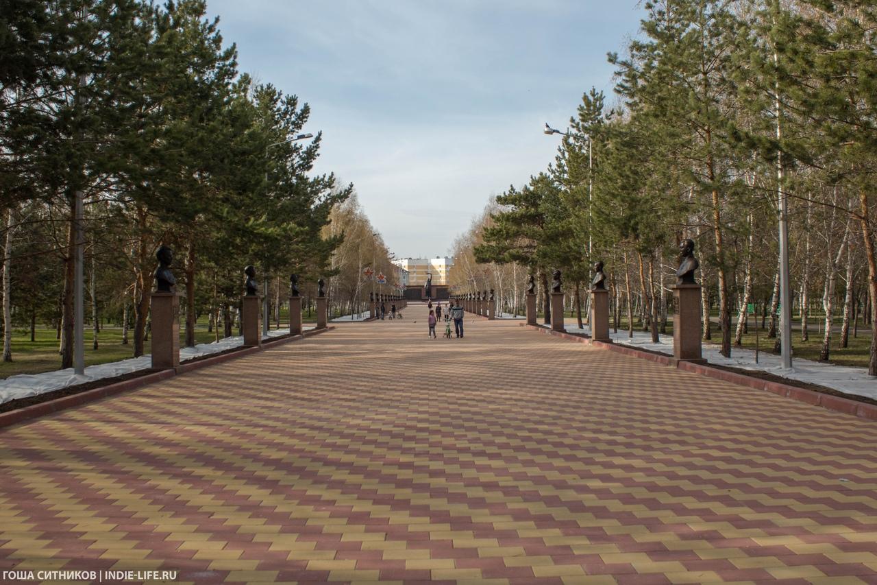 Парк Победы Костанай