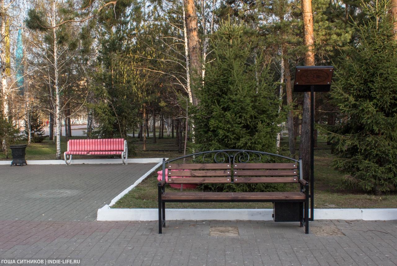 Центральный парк Костанай