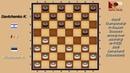 Savtchenko K. (ISR) - Khantson A. (EST). World_Russian Checkers_Men-1996.