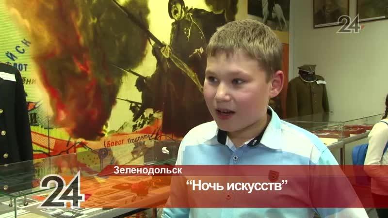 В Зеленодольске прошла «Ночь искусств»