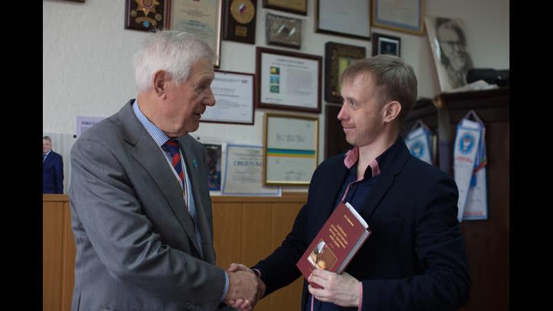 Интервью с Анатолием Андреевичем Бирюковым