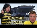 Бешеная пчеломатка Соколовская пообещала авианосец в Азовское море и НАТОвских солдат под Мариуполь