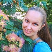Ленуся Виноградова