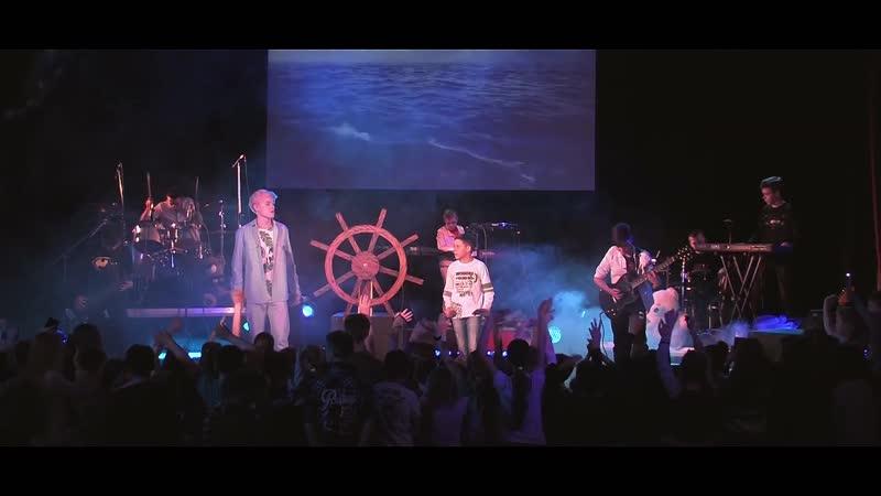 Матвей и Даниил Гилёвы и Робинзон - Море