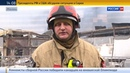 Новости на Россия 24 • Московские пожарные спасли горожан от взрыва автохимии и кислородных баллонов