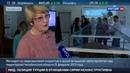 Новости на Россия 24 Три года спустя воспоминания о челябинском метеорите