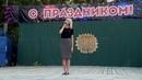 Анастасия Гришина - Целого мира мало