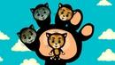 Считалки-песенки • Три котенка - Папа-пальчик