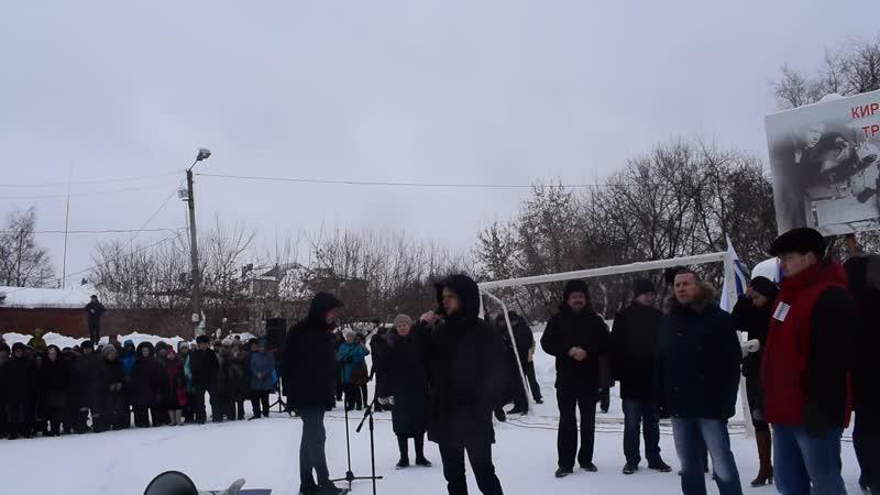 Митинг против мусорной реформы и тарифов ЖКХ 17 02 19 Выступление Ф Сураева