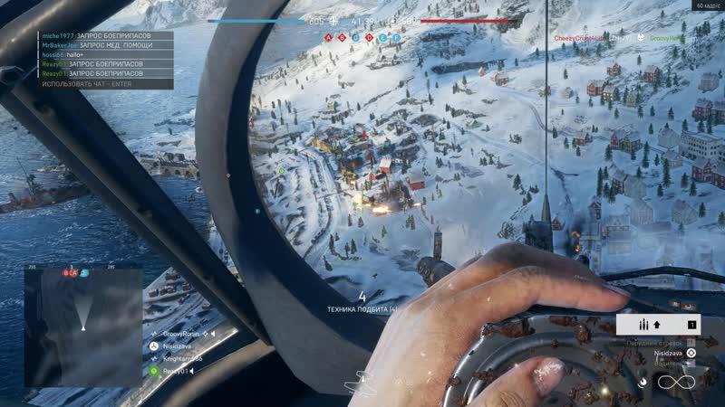 Battlefield V 2018.12.08 - 16.41.27.08.DVR