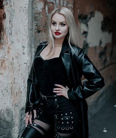 Наталья Satira