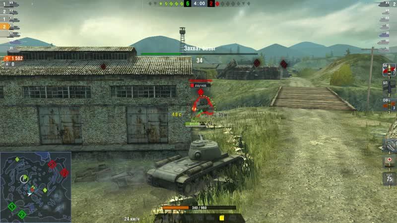 Suicide kv 1 c .mp4