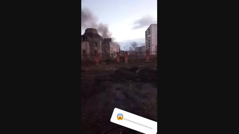 Пожар в Дальнем Куйбышево