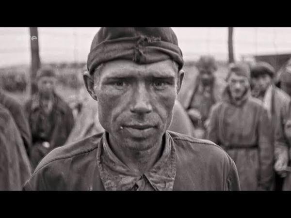 Игорь Пыхалов: Советские военнопленные