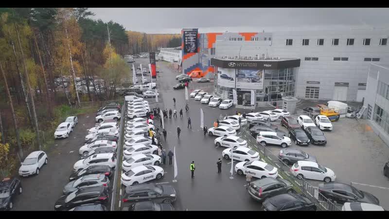 Вручения автомобилей Hundai компанией AMWAY.