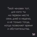 Виктория Королькова фото #29