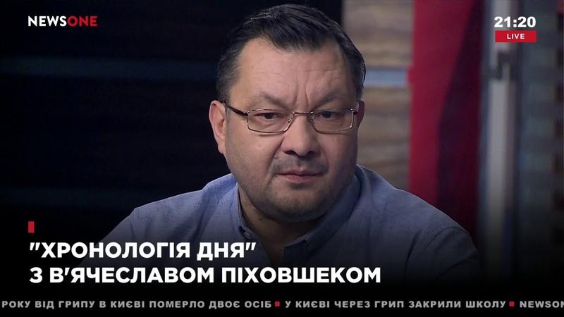 Пиховшек: если Зеленский сам не может написать предвыборную программу, то он не грамотный? 08.01.19