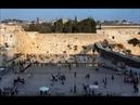 Иерусалим Стена Плача Август 2018
