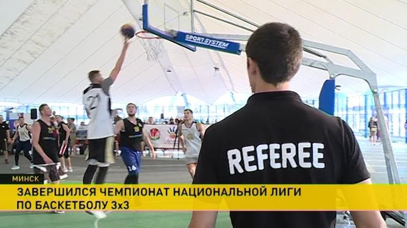 Турнир по баскетболу 3х3 на «Палова-Арене»