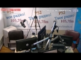 Live: Подслушано Заволжье