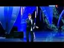 Григорий Лепс Озеро надежды Когда поют мужчины