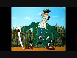 Остров сокровищ (1988), но весь мультфильм состоит только из смеха доктора Ливси