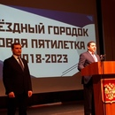 Министерство-Имущественных-Отнош Московской-Области фото #14