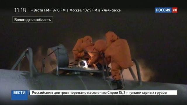 Новости на Россия 24 • В Вологде из цистерны товарного состава вытек аммиак