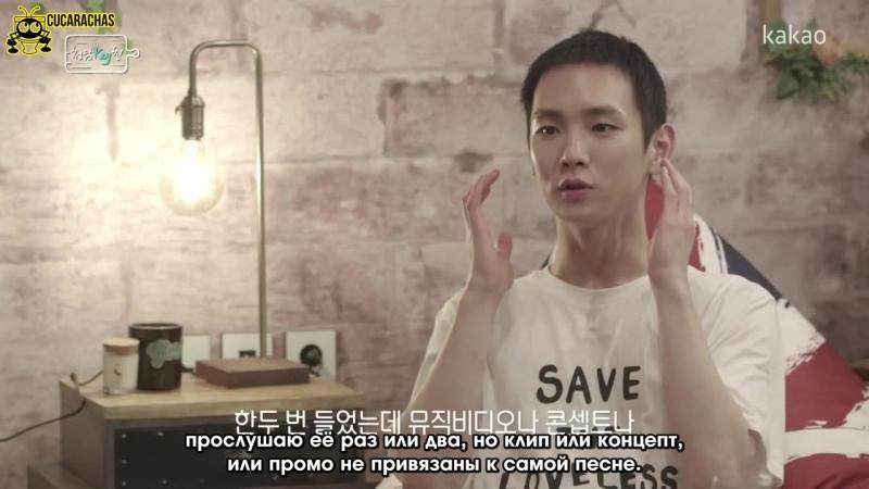[RUSSUB] Choengdam Key-chen (ep. 1) w Donghae Eunhyuk Кухня Ки на Чондам в гостях Ынхёк и Донхэ (эп. 1)