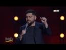 Stand Up: Роман Косицын - Отопительный сезон