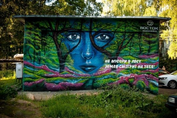 В Смоленске на здании теплосети нарисовали эко-граффити