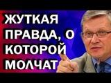 KEPЧЬ этo бyдyт cкpывaть любoй цeнoй... Владимир Рыжков