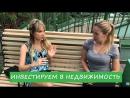 Покупка квартиры в Киеве под аренду. Инвестиции в недвижимость. Часть 3