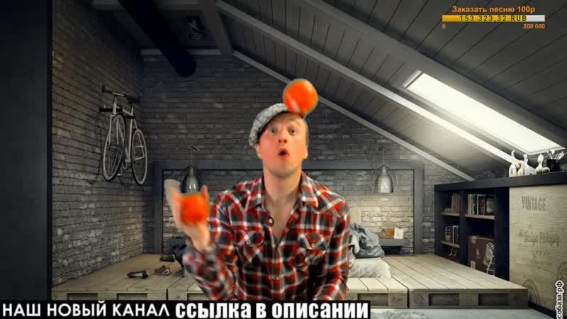 Фрэглы жонглёр