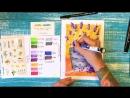 Speed painting из видео урока рисования маркерами Август с оттенком лаванды