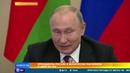 Путин Программа о создании общих рынков нефти и газа ЕАЭС согласована