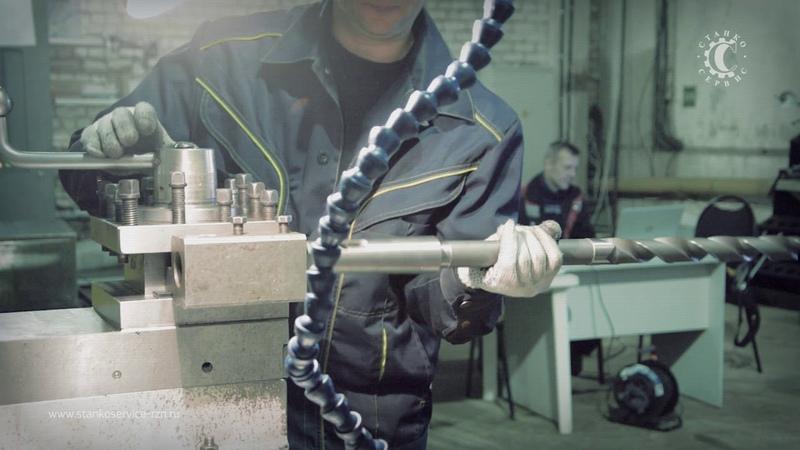 Сверление сквозного отверстия в шпинделе на токарном станке