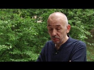 [v-s.mobi]Раскаленный хаос Сергея Дебижева.mp4