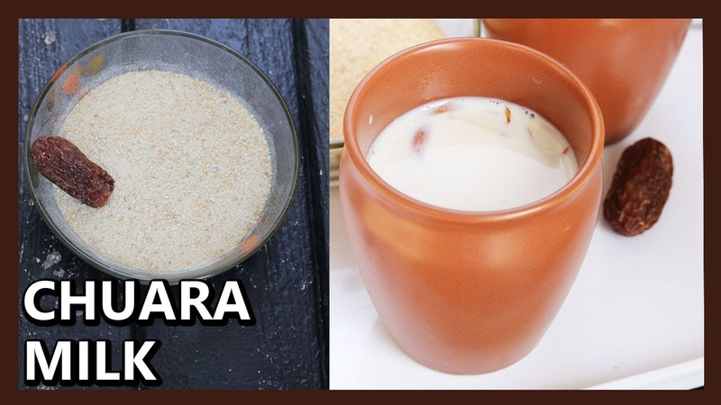 Chuara Milk Recipe | Milk with Dates | A healthy Winter Drink | छुहारे वाला दूध से पाए लाज़वाब फा2