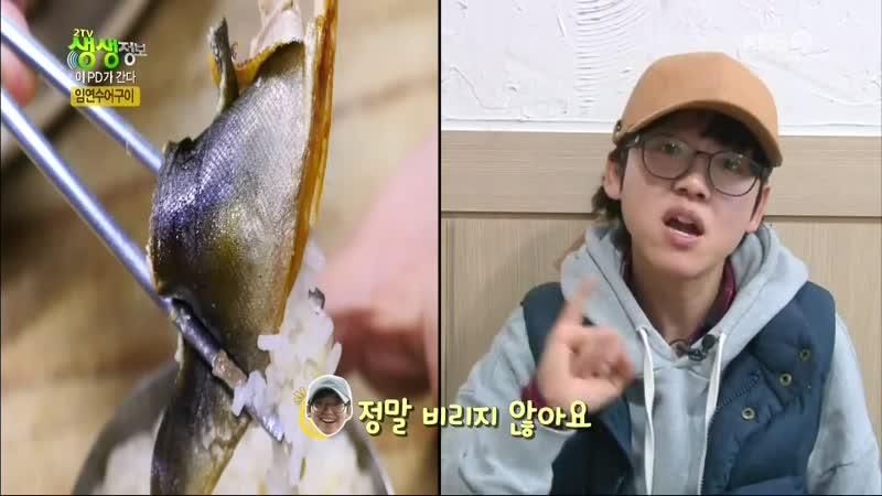 2TV 생생정보 955회 (수) 2019-02-20 저녁6시30분