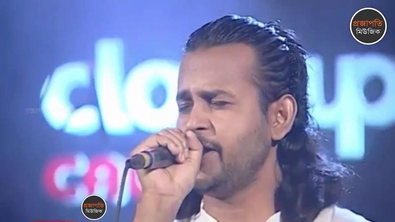Amar Matir Pinjiray Sonar Moyna Ashik Shah Abdul Karim Bangla Folk Song Projapoti Music