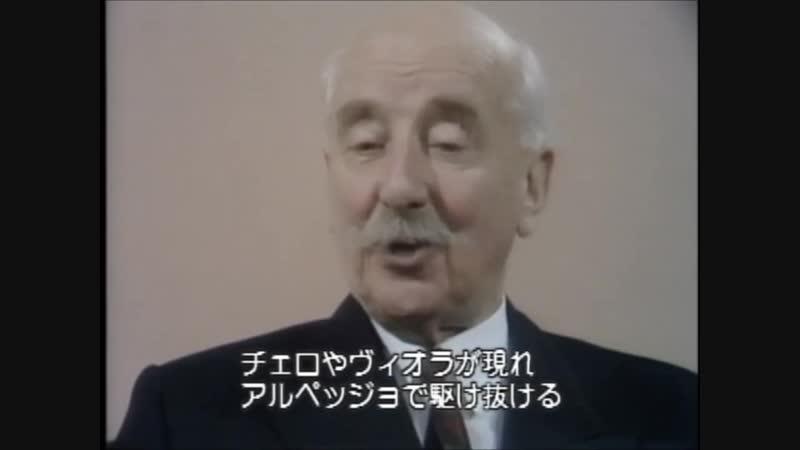 Boult conducts British Music (1970)