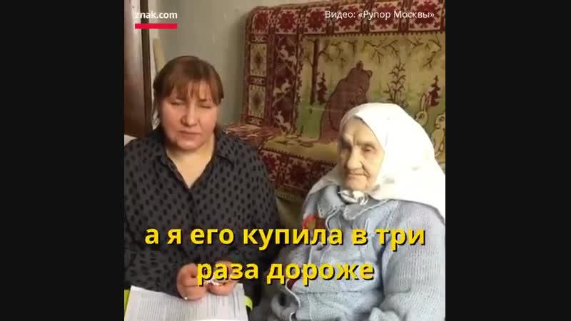 Чиновники в Татарстане сошли с ума Они выселяют на улицу 93 летнюю труженицу тыла А если она хочет сохранить крышу над голов
