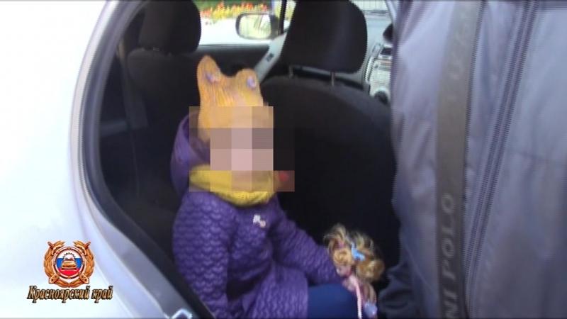 ГИБДД в Иланском районе проводят рейд Детское удерживающее устройство
