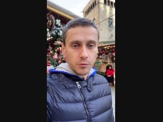 Обращение исполнительного директора Бизнес Молодости | Александр Сагун