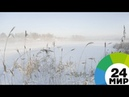Экстремальное путешествие испанец чуть не замерз на Колыме МИР 24