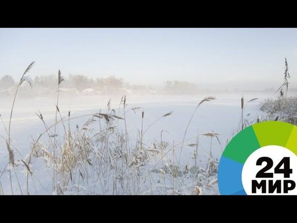 Экстремальное путешествие: испанец чуть не замерз на Колыме - МИР 24