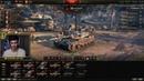 World of Tanks: Гайд T95-FV4201 Chieftain - Новая имба